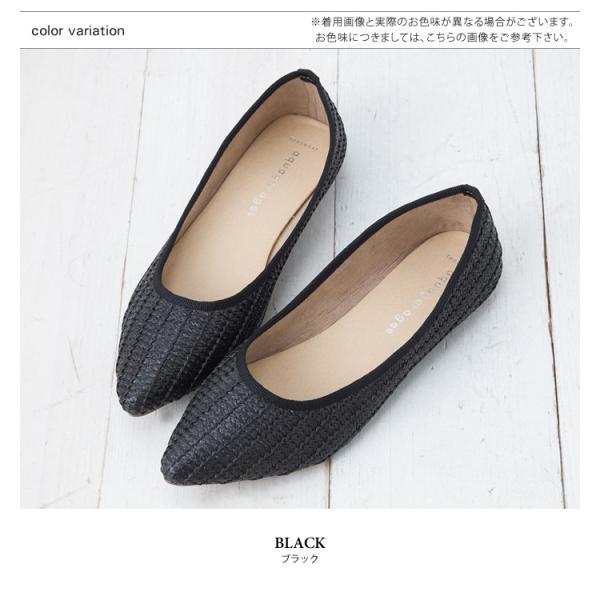 パンプス レディース ぺたんこ フラットシューズ 靴 ラタン調 ブラック ベージュ ブラウン シルバー|rumsee|06