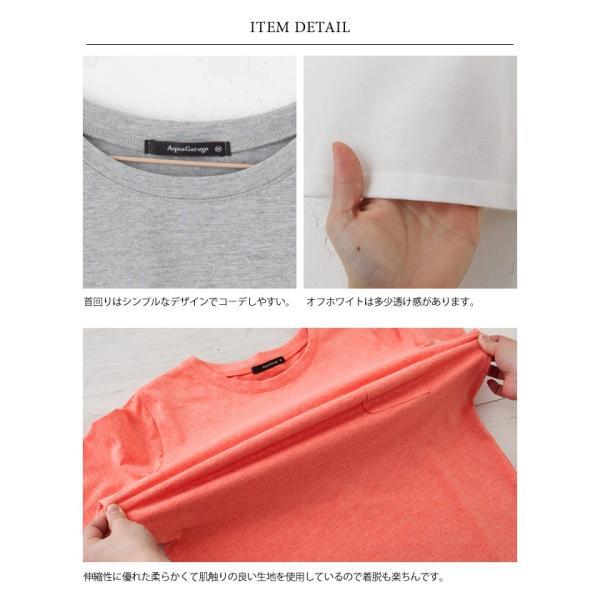 【在庫限り!残りわずか】Tシャツ カットソー 無地 半袖 トップス クルーネック レディース 春夏 rumsee 05