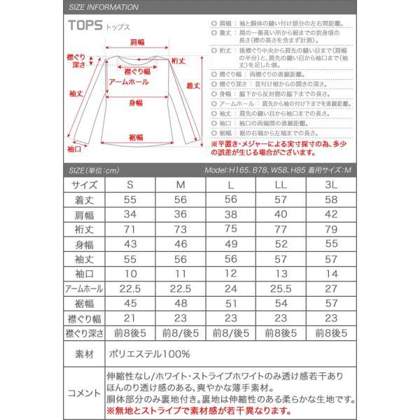 ブラウス レディース タック 裾バルーン トップス ホワイト ネイビー 大きいサイズ ブラック 無地 ストライプ S LL 3L ≪ゆうメール便配送20・代引不可≫|rumsee|14