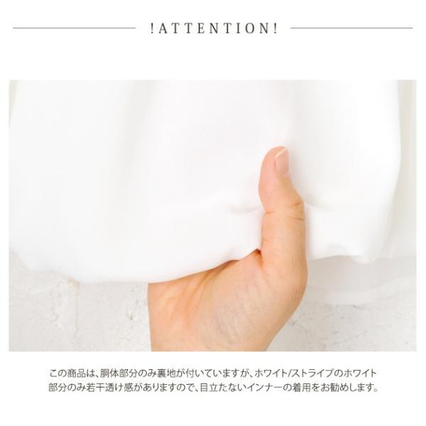 ブラウス レディース タック 裾バルーン トップス ホワイト ネイビー 大きいサイズ ブラック 無地 ストライプ S LL 3L ≪ゆうメール便配送20・代引不可≫|rumsee|08