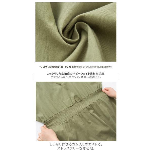 ワンピース カシュクール デザイン ウエストシャーリング レディース  ロング ワンピ 春夏 大きいサイズ|rumsee|10