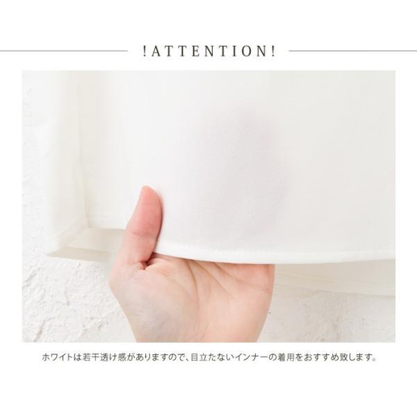 ブラウス レディース シャツ ラッフルフレンチスリーブ ホワイト ブラック グレー レンガ ミント レッド M LL 春夏≪ゆうメール便配送10・代引不可≫|rumsee|13