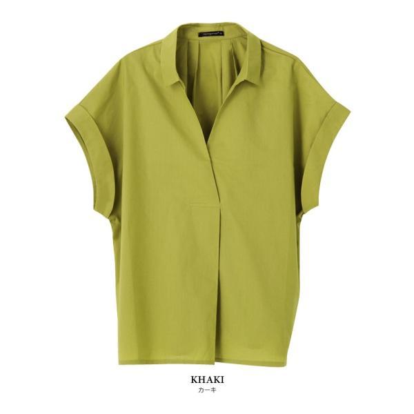 スキッパーシャツ レディース 裾ブラウジング ブラウス 半袖 春夏|rumsee|11