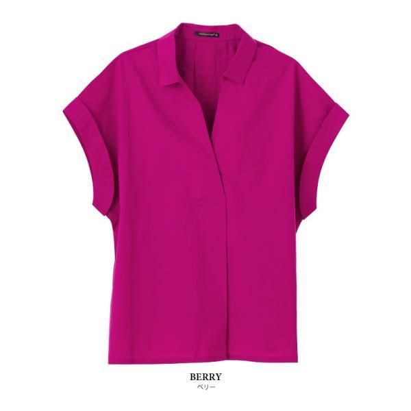 スキッパーシャツ レディース 裾ブラウジング ブラウス 半袖 春夏|rumsee|12