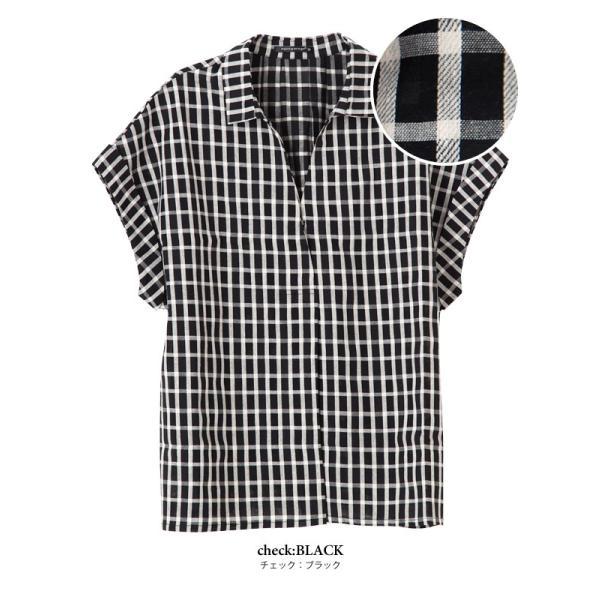 スキッパーシャツ レディース 裾ブラウジング ブラウス 半袖 春夏|rumsee|13