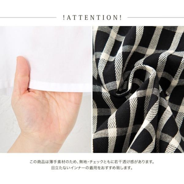 スキッパーシャツ レディース 裾ブラウジング ブラウス 半袖 春夏|rumsee|14