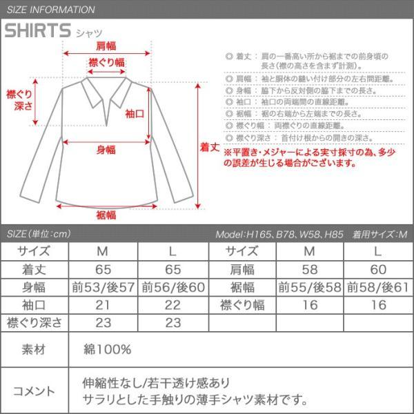 スキッパーシャツ レディース 裾ブラウジング ブラウス 半袖 春夏|rumsee|17