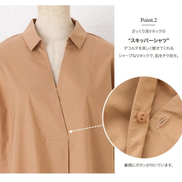 スキッパーシャツ レディース 裾ブラウジング ブラウス 半袖 春夏|rumsee|04