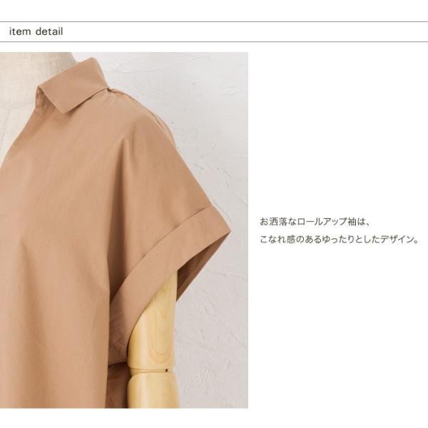スキッパーシャツ レディース 裾ブラウジング ブラウス 半袖 春夏|rumsee|05