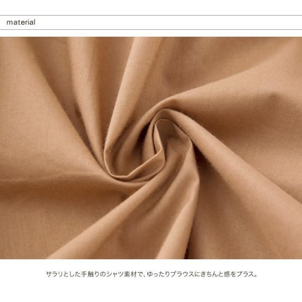 スキッパーシャツ レディース 裾ブラウジング ブラウス 半袖 春夏|rumsee|06