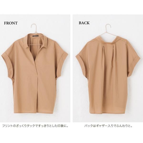 スキッパーシャツ レディース 裾ブラウジング ブラウス 半袖 春夏|rumsee|07