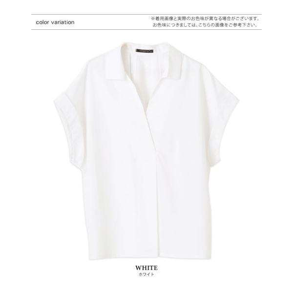 スキッパーシャツ レディース 裾ブラウジング ブラウス 半袖 春夏|rumsee|08