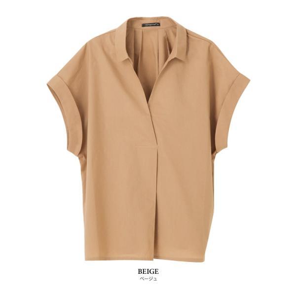 スキッパーシャツ レディース 裾ブラウジング ブラウス 半袖 春夏|rumsee|09