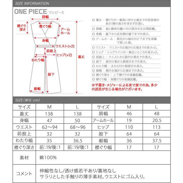 ジャンプスーツ オールインワン カシュクールデザイン ブラウジング コンビネゾン レディース ブラック  M L|rumsee|16