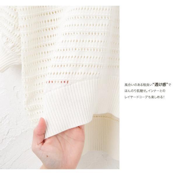 サマーニット レディース ボリュームスリーブ かぎ編み 5分袖 春夏 rumsee 04