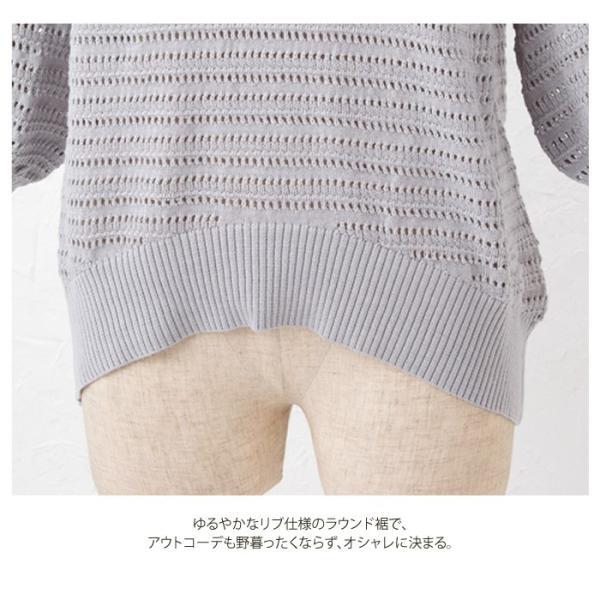 サマーニット レディース ボリュームスリーブ かぎ編み 5分袖 春夏 rumsee 09