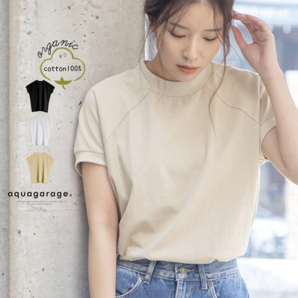 モックネックラグランTシャツ