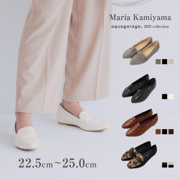 ローファー パンプス  フラットシューズ 靴 ポインテッド エナメル スエード 大きいサイズ 秋冬|rumsee