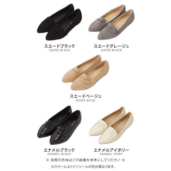 ローファー パンプス  フラットシューズ 靴 ポインテッド エナメル スエード 大きいサイズ 秋冬|rumsee|03