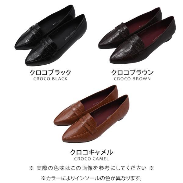 ローファー パンプス  フラットシューズ 靴 ポインテッド エナメル スエード 大きいサイズ 秋冬|rumsee|04