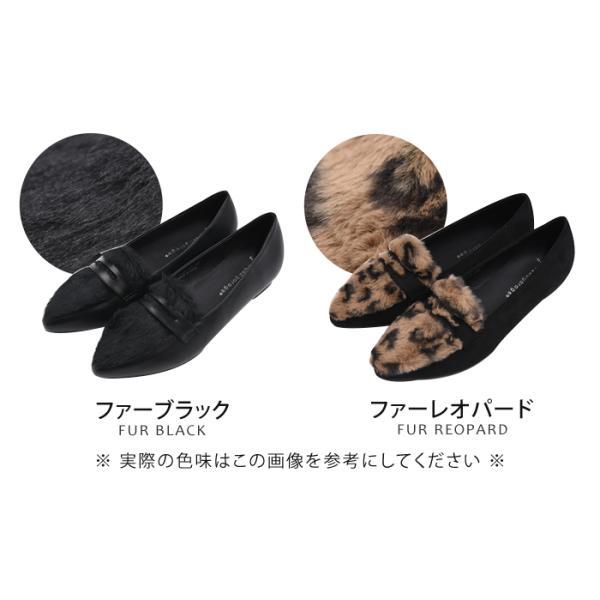 ローファー パンプス  フラットシューズ 靴 ポインテッド エナメル スエード 大きいサイズ 秋冬|rumsee|05