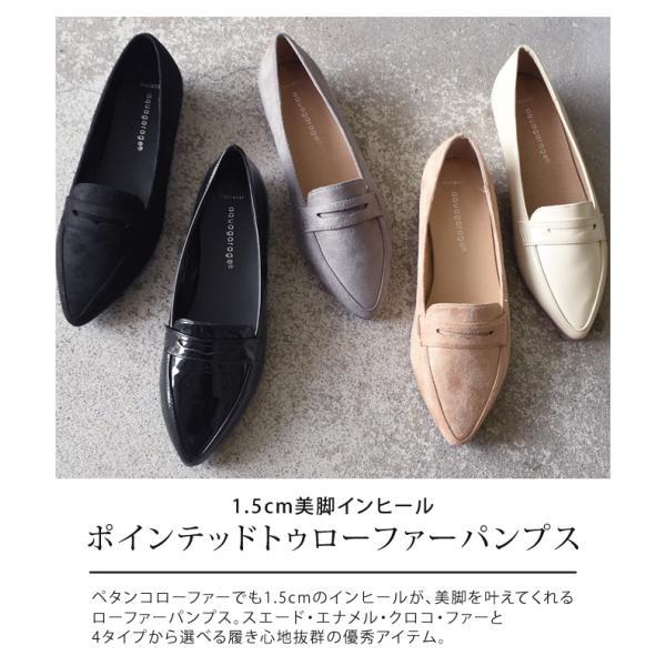 ローファー パンプス  フラットシューズ 靴 ポインテッド エナメル スエード 大きいサイズ 秋冬|rumsee|06