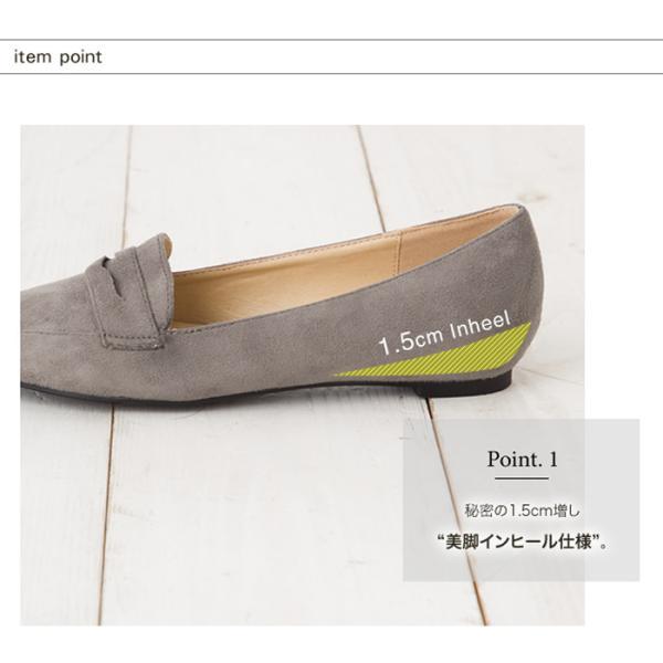 ローファー パンプス  フラットシューズ 靴 ポインテッド エナメル スエード 大きいサイズ 秋冬|rumsee|07