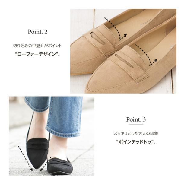 ローファー パンプス  フラットシューズ 靴 ポインテッド エナメル スエード 大きいサイズ 秋冬|rumsee|08
