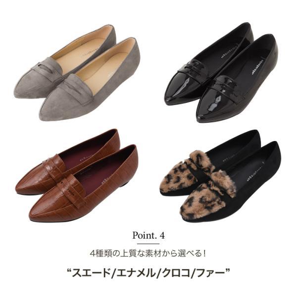 ローファー パンプス  フラットシューズ 靴 ポインテッド エナメル スエード 大きいサイズ 秋冬|rumsee|09