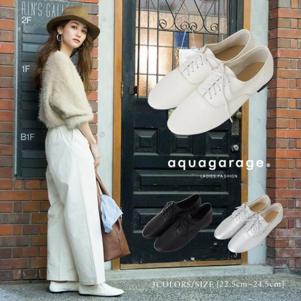 オックスフォードシューズ レディース ぺたんこ フラットシューズ 靴 ブラック ホワイト シルバー|rumsee