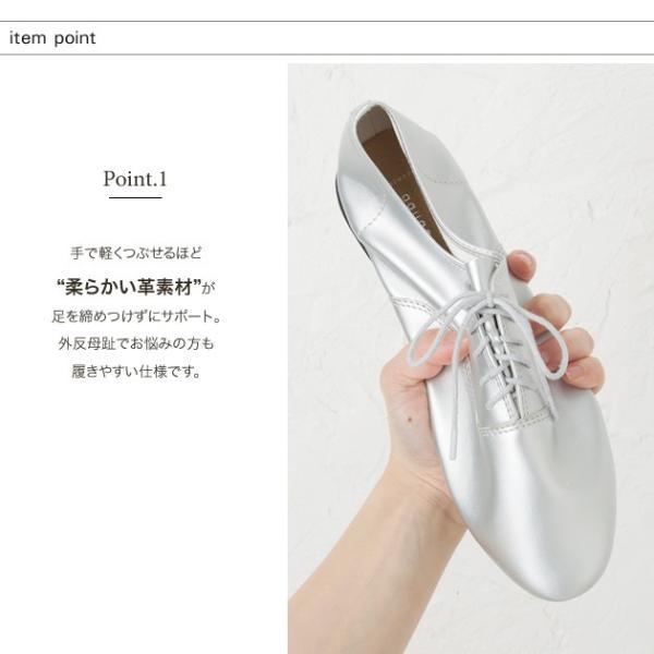オックスフォードシューズ レディース ぺたんこ フラットシューズ 靴 ブラック ホワイト シルバー|rumsee|03