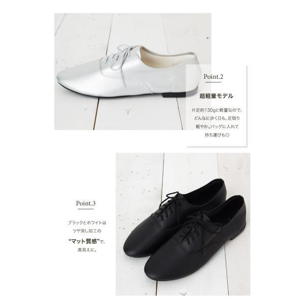 オックスフォードシューズ レディース ぺたんこ フラットシューズ 靴 ブラック ホワイト シルバー|rumsee|04