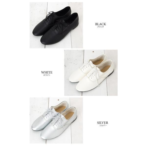 オックスフォードシューズ レディース ぺたんこ フラットシューズ 靴 ブラック ホワイト シルバー|rumsee|05