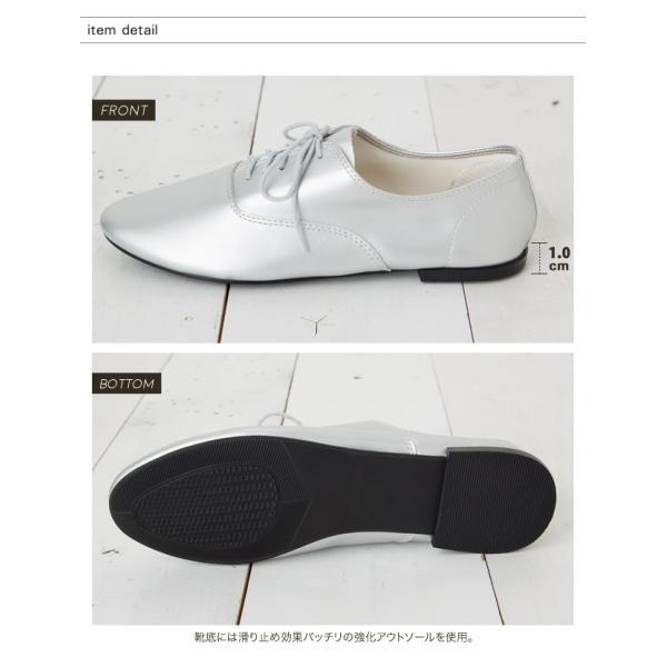 オックスフォードシューズ レディース ぺたんこ フラットシューズ 靴 ブラック ホワイト シルバー|rumsee|06