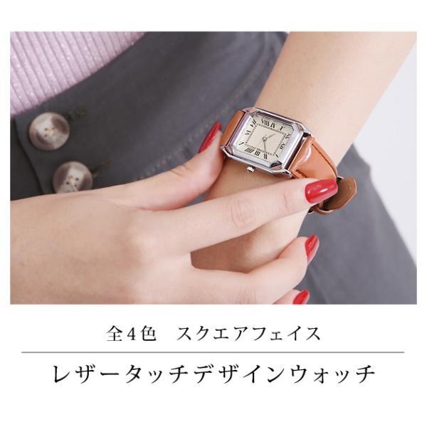 腕時計 レディース メンズ スクエアフェイスレザータッチ デザインウォッチ ブラック ホワイト キャメル rumsee 02