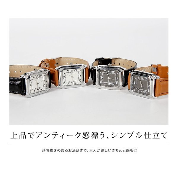 腕時計 レディース メンズ スクエアフェイスレザータッチ デザインウォッチ ブラック ホワイト キャメル rumsee 04