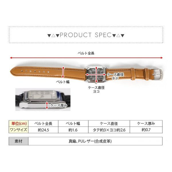 腕時計 レディース メンズ スクエアフェイスレザータッチ デザインウォッチ ブラック ホワイト キャメル rumsee 09