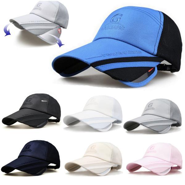 アウトレット品DAIXIANGサンガード付きメッシュ日よけアウトドアメッシュランニングキャップ深め帽子