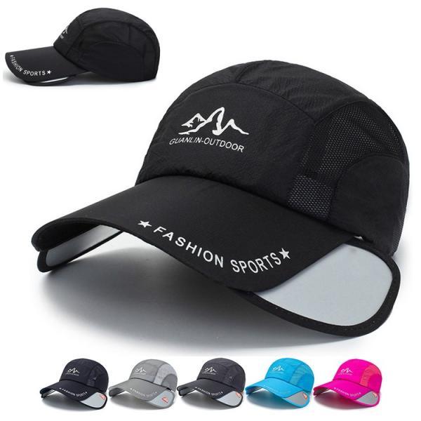 2WAYサンガード付きOUTDOORランニングキャップ深めジョギングスポーツキャップメッシュ日よけ帽子速乾メンズレディース