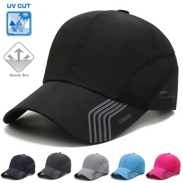 ランニングジョギング大きめサイズ日よけキャップ深め帽子速乾通気性スポーツキャップレディースキャップメンズキャップ