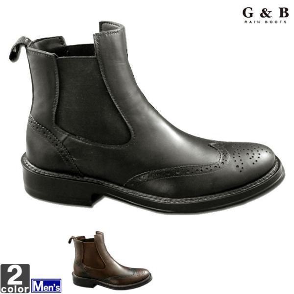 レインシューズジーアンドビーG&BメンズGB-3139レインブーツ1907雨靴長靴