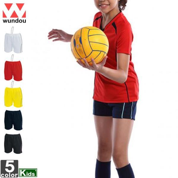 スポーツウェア ウンドウ wundou ジュニア キッズ P-1690J バレーボールパンツ 2004 短パン バレーボール