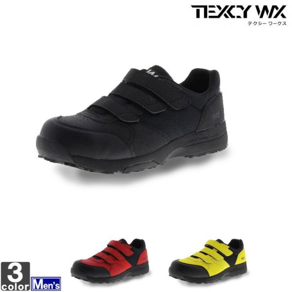 安全靴 アシックス商事 asics メンズ WX-0002 テクシーワークス 1906 作業靴