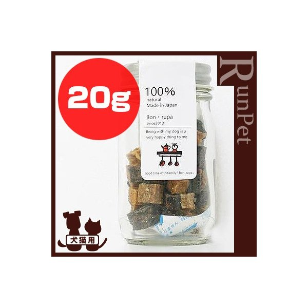 Bonpuchi 鮭&まぐろコロコロ 20g ボンルパ ▽b ペット フード 犬 ドッグ 猫 キャット おやつ 国産