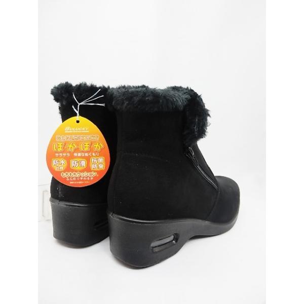[在庫処分特価]SALE▽AI9512ブラック 4E ゆったり ボア  防寒 防滑防水ブーツ 2WAYブーツ  アウトレット
