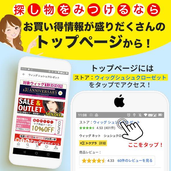 ウィッグスタンド 「今ならウィッグネット付き」宅配便でお届け 組み立て式 選べる4色のウイッグ スタンド シュシュクローゼット |runsworld|07