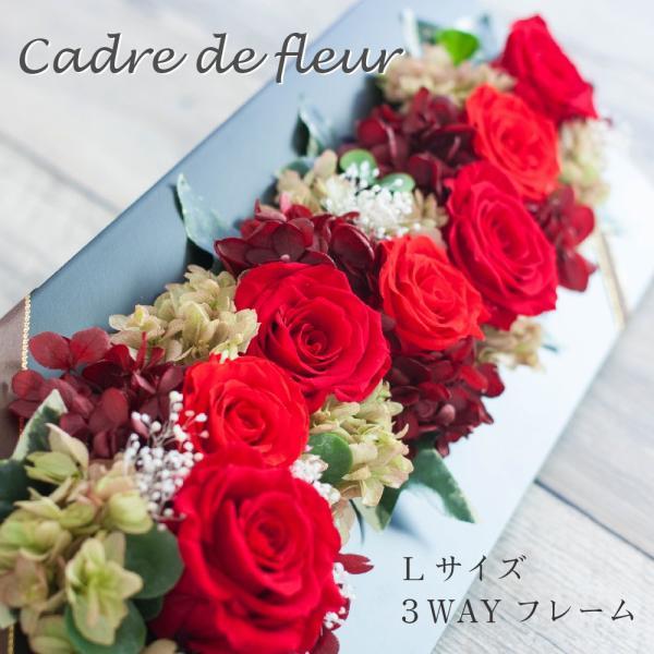 『Cadre de fleur カードル・ドゥ・フルール』