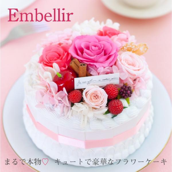 『Embellir アンベリール』