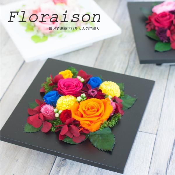 『floraison フロレゾン』