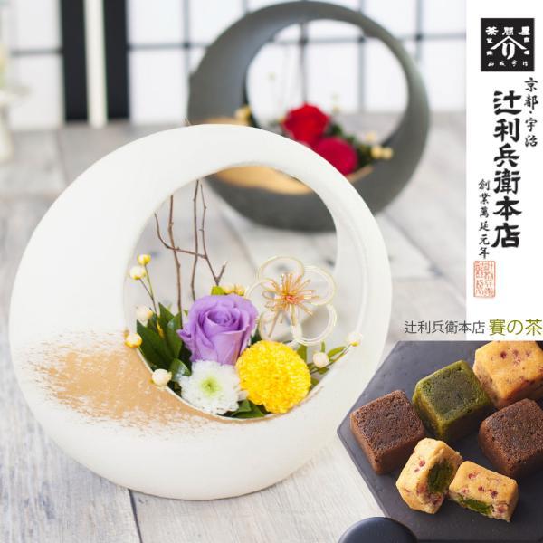 『GEKKA 月華 抹茶スイーツ ギフト』